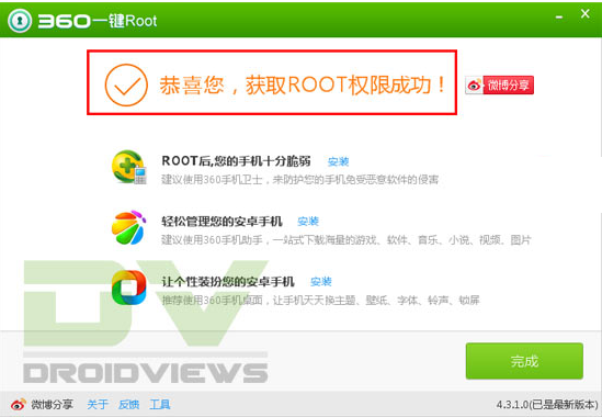 Root sony xperia z1 voi 1 click
