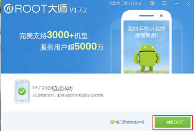 Hướng dẫn Root điện thoại Sony Xperia L
