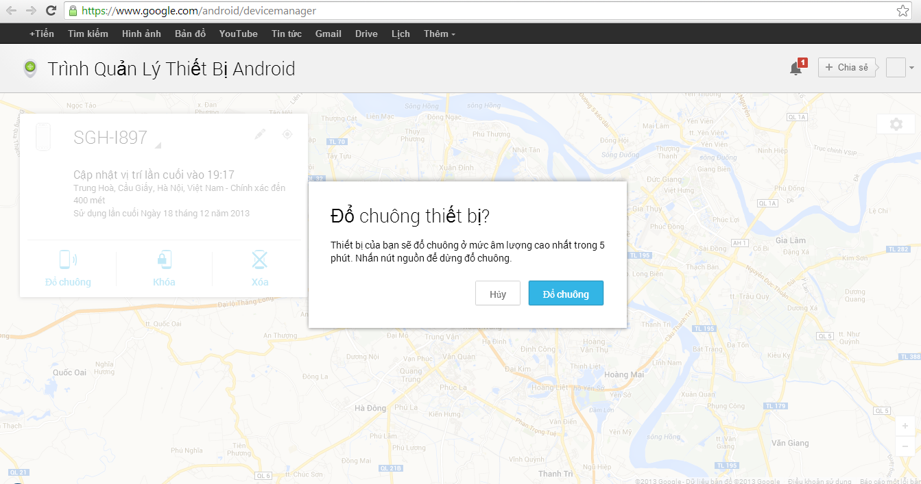 do chuong android device manager