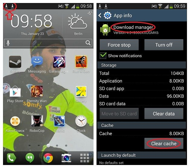 S3-Download-Manager-w628